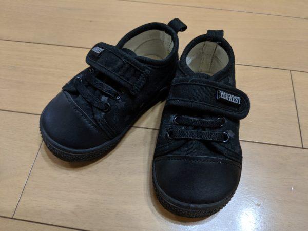西松屋黒いスニーカー
