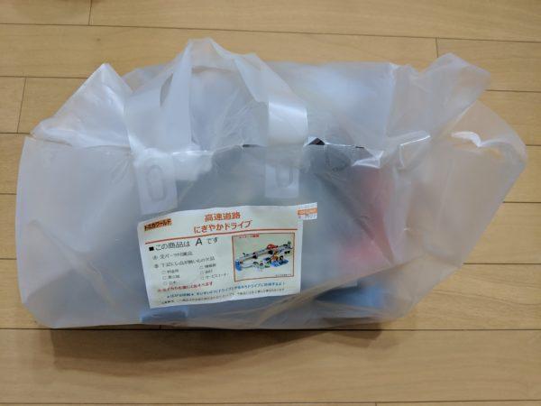 半透明の袋の写真