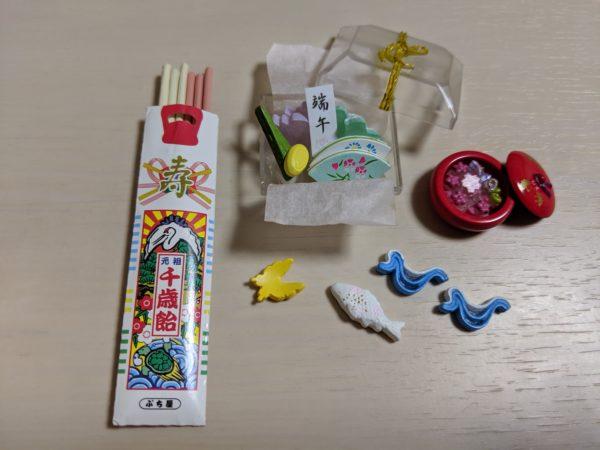 3.寿な和菓子 並べた写真