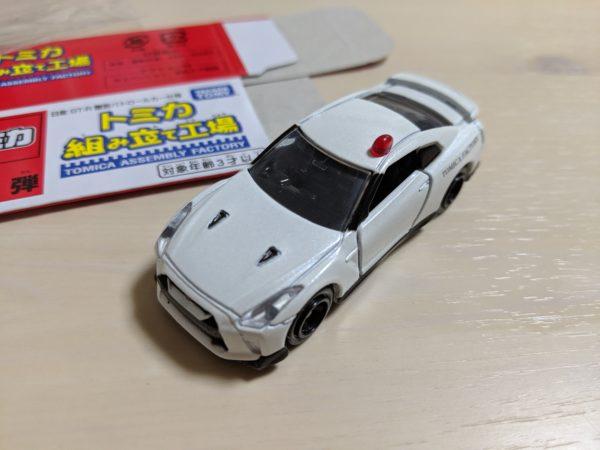 トミカ 日産GT-R覆面パトカー仕様(白)の写真